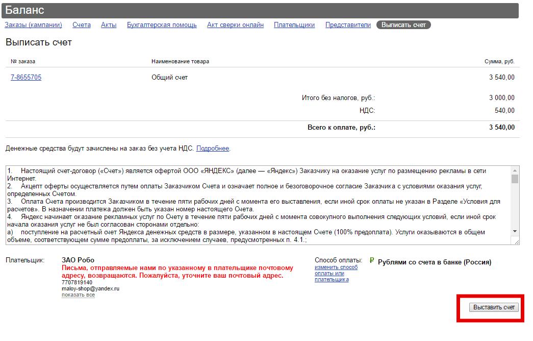 7a5243f916